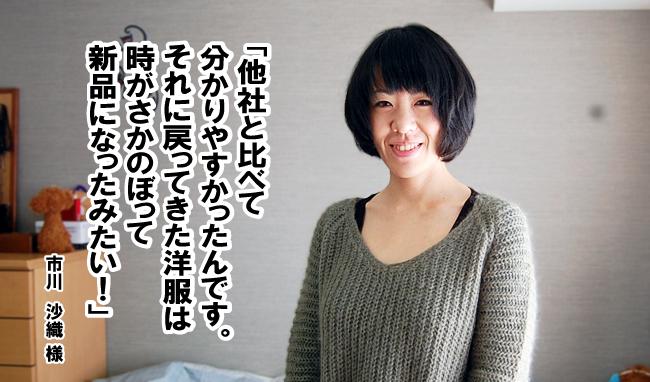 ichi_top
