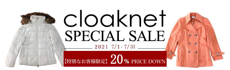 cloaknet SPECIAL SALE